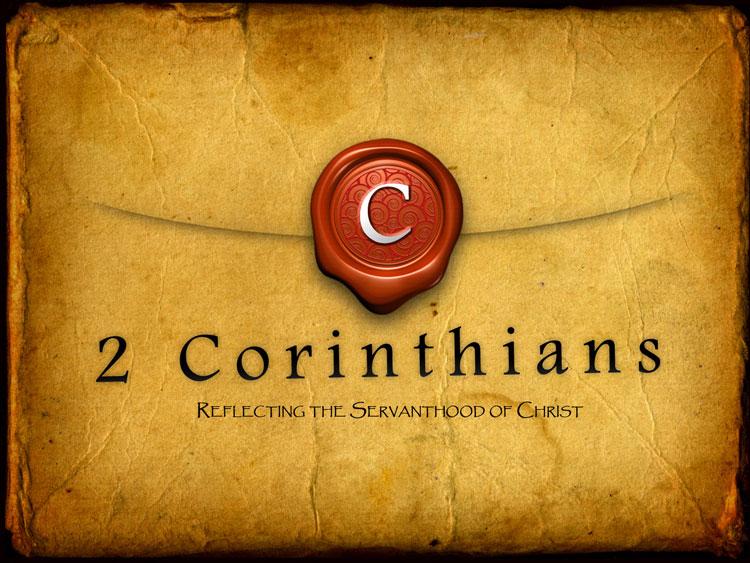 2corinthians-square